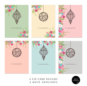 Multipack 6 Eid Mubarak Cards - Primrose Valley - MP PR