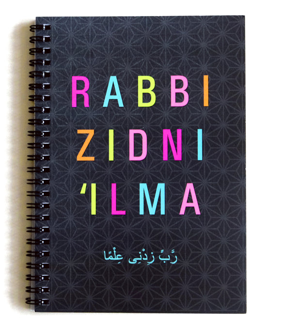 Rabbi Zidni 'Ilma Notebook - NB 02