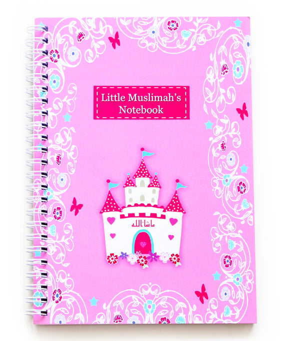 NB 07 - Little Muslimah's Notebook