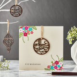 PR 02 - Eid Mubarak card with crafted laser cut wood decoration piece - Cream