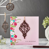 PR 03 - Eid Mubarak card with crafted laser cut wood decoration piece - Pink