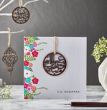 PR 04 - Laser Cut Wooden Motif Eid Mubarak Card - Grey