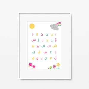 Arabic Alphabet A4 Print - Pink - Home Decor