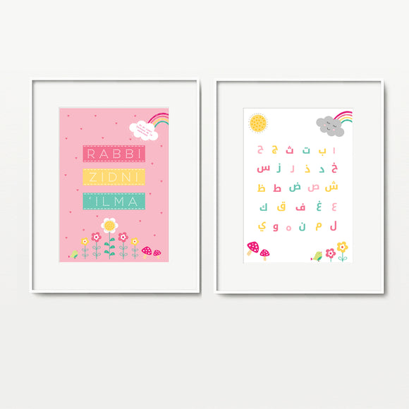 Girls Room Set: 2 x A4 Prints - Pink - Home Decor
