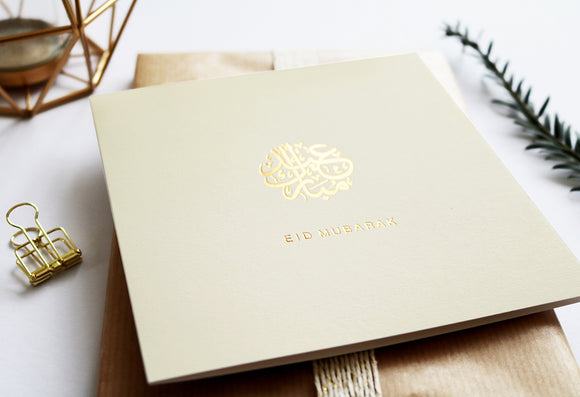 RC 02 - Eid Mubarak - Rose & Co - Gold Foiled - Cream - Islamic Moments