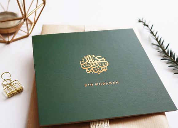 RC 08 - Eid Mubarak - Rose & Co - Gold Foiled - Olive - Islamic Moments