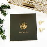 RC 09 - Hajj Mabroor - Rose & Co - Gold Foiled - Anthracite - Islamic Moments