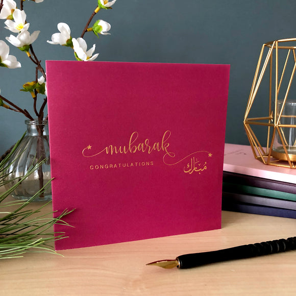 RC 18 - Mubarak,Congratulations - Rose & Co - Gold Foiled - Burgundy - Islamic Moments