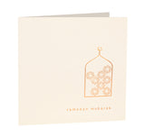 Ramadan Mubarak Gold Foiled Greeting Card in Cream - RC 22