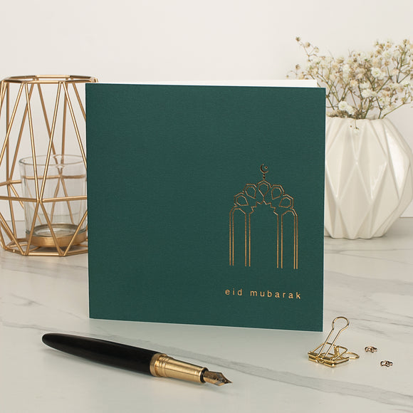 Eid Mubarak Gold Foiled Greeting Card in Deep Green - RC 25