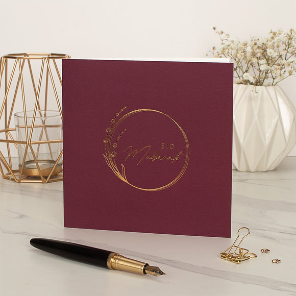 Eid Mubarak Gold Foiled Greeting Card in Burgundy - RC 26
