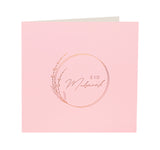 Eid Mubarak Gold Foiled Greeting Card in Blush Pink - RC 29