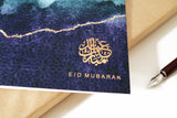 RC 11 - Eid Mubarak - Rose & Co Ombré -  Gold Foiled - Navy