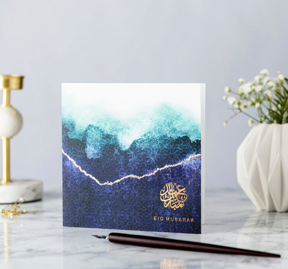 Eid Mubarak Gold Foiled Greeting Card in Navy Ombré - RC 11