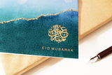 RC 15 - Eid Mubarak - Rose & Co Ombré -  Gold Foiled - Jade