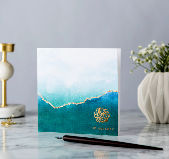 Eid Mubarak Gold Foiled Greeting Card in Jade Ombré - RC 15