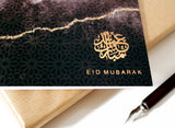 RC 16 - Eid Mubarak - Rose & Co Ombré -  Gold Foiled - Chocolate