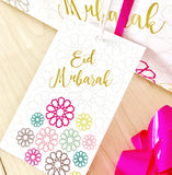 GW 01 - Eid Mubarak Gift Wrap and Tag - Geo - Islamic Moments