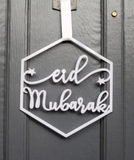 LC 01 - Eid Mubarak Hanging Door Sign
