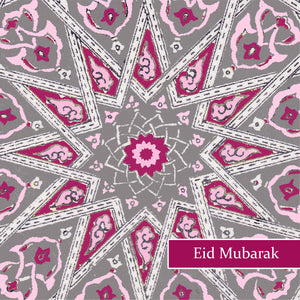 TK 07 - Eid Mubarak - Topkapi - Maroon Star - Islamic Moments