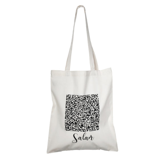 Cotton Tote Bag - Salam - CB 01