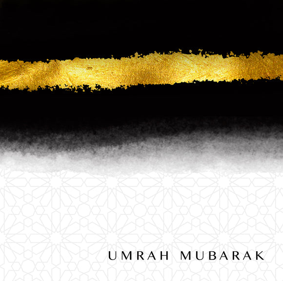 UMRAH 18 - Umrah Mubarak - Black and Gold - Islamic Moments