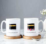 MG 41 - Umrah Mubarak Mug Set - Islamic Moments