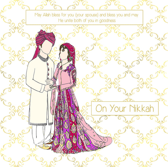 WC 02 - On your Nikkah - Islamic Moments