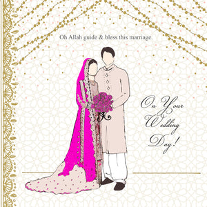 WC 04 - On Your Wedding Day! - Streamers - Islamic Moments
