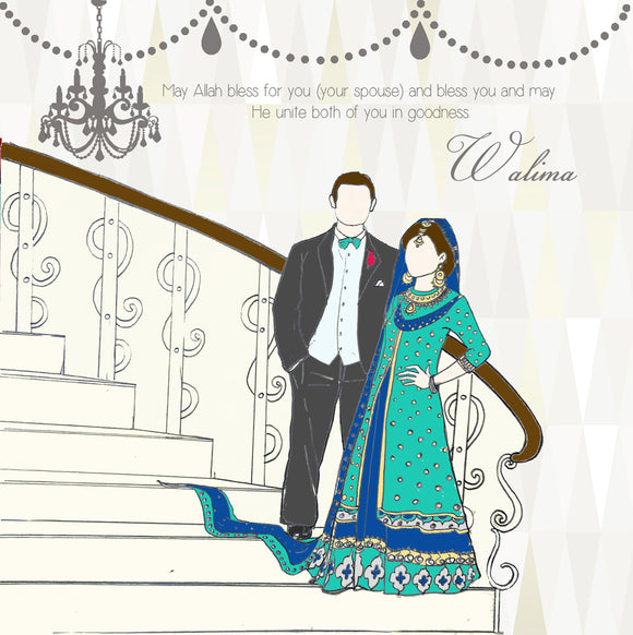 WC 05 - Walima card - Couple on Stairway