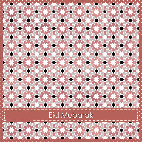 WL 02 - Eid Mubarak - Wisal - Rust - Islamic Moments