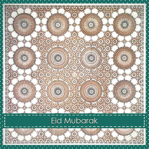 WL 08 - Eid Mubarak - Wisal - Stone & Green - Islamic Moments