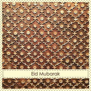 WL 09 - Eid Mubarak - Wisal - Wood - Islamic Moments