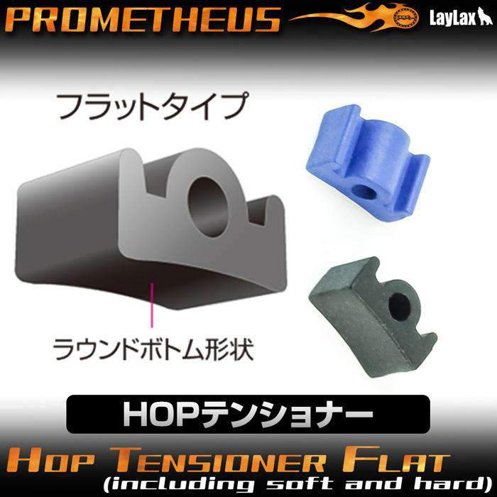 Prometheus HOP Tensioner Flat (including soft and hard)