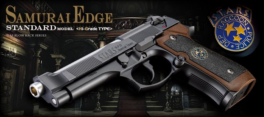 Samurai Edge Standard Model (High Grade)