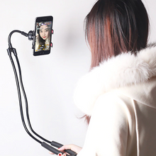 Load image into Gallery viewer, Lazy Neck Phone Holder