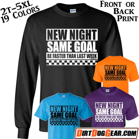 "Crate Rate® Shirt 48: ""New Night - Same Goal"""