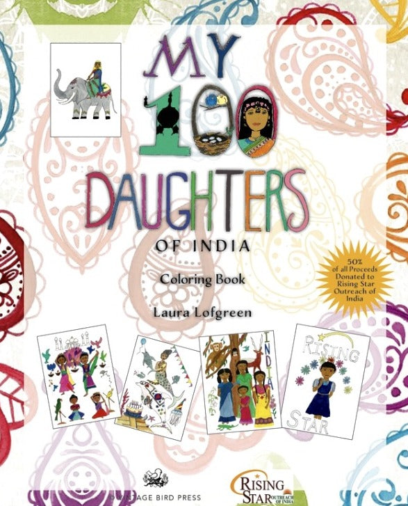 My 100 Daughters of India Coloring Book