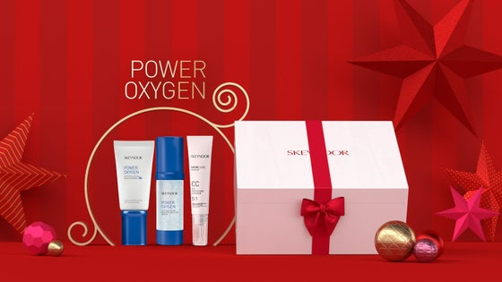 Skeyndor Power Oxygen Christmas Box with Cream