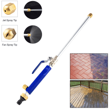 Load image into Gallery viewer, Premium High Pressure Washer Jet