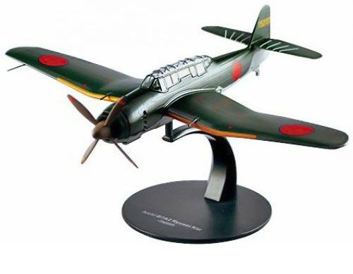 DeAgostini - Aichi B7A2 Ryuseikai Japanese Army Air Force Fighter - WW2 Fighter Plane