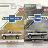 1969 Chevrolet K10 Pickup - Greenlight
