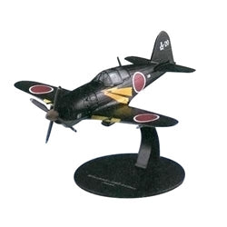 "DeAgostini - Japanese Navy Mitsubishi J2M3 Raiden ""Jack"" Fighter - WW2 Fighter Plane"