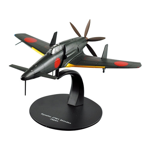 DeAgostini - Japanese Navy Kyushu J7W1 Shinden Fighter - WW2 Fighter Plane