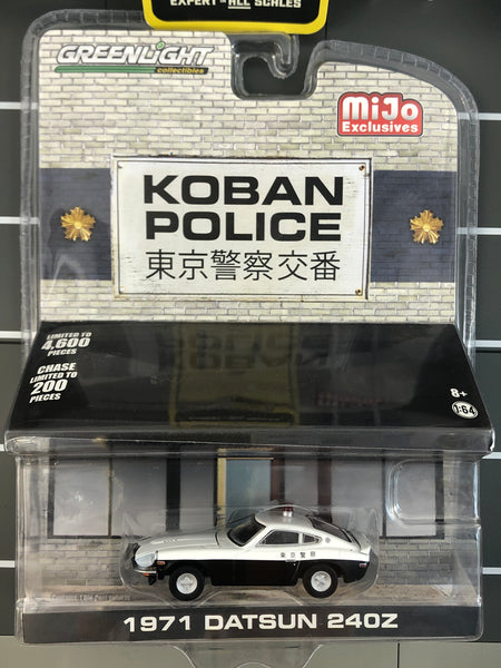 Greenlight - 1971 Datsun 240Z - Koban Police - Mijo Exclusives