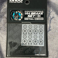 Hot Wheels - The Beatles - Quick D-livery