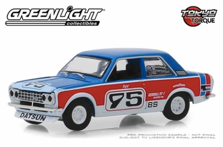 Greenlight - 1973 Datsun 510 #95 Paul Newman
