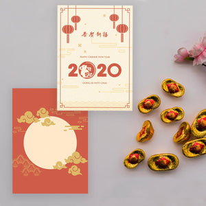 CNY Greeting Card Set