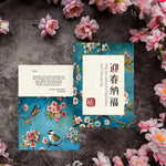 Spring Harmony - Personalize Bird Floral Chinese New Year Greeting Card
