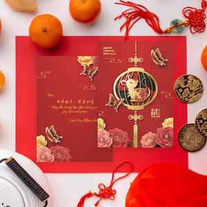The Golden Mouse - Personalize Modern Chinese New Year Greeting Cards